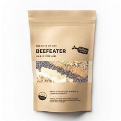 Набор специй для джина Beefeater