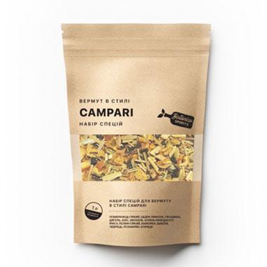 Набор трав и специй для вермута Campari