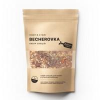 Набор специй для настойки Becherovka