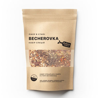 Набір спецій для настойки Бехеровка