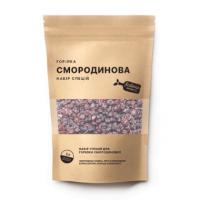 Набір для горілки Смородинова